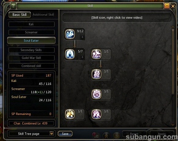 Dragon Nest Indonesia Lv 70 Soul Eater Skill build
