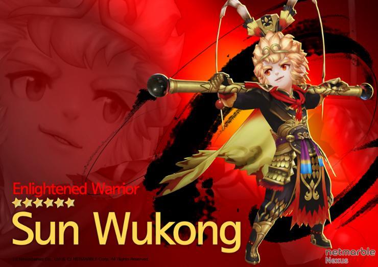 seven knight sun wukong
