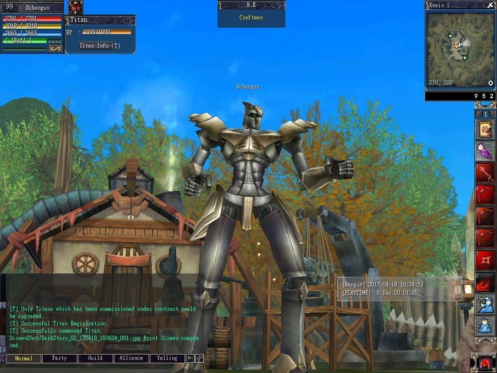 titan-2-gangho-online