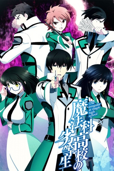 Karakter Utama Anime yang Menyembunyikan Identitas Kekuatannnya Mahouka Koukou no Rettousei