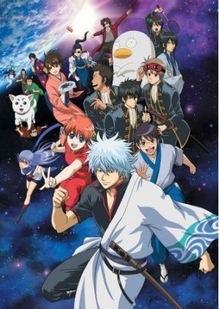 Rekomendasi Anime Komedi Terbaik gintama